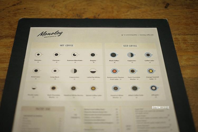 menu monolog coffee