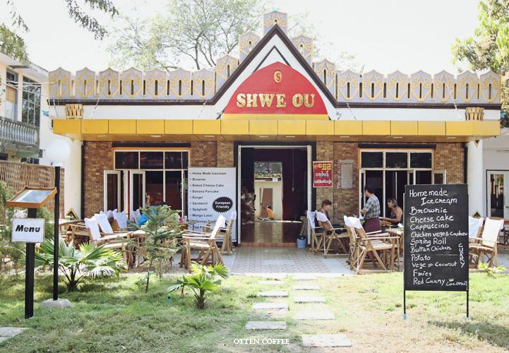 kafe-shwe-ou