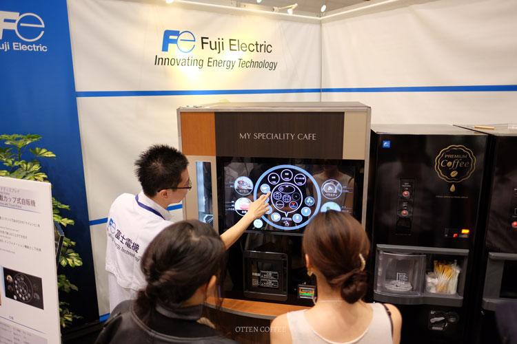 Mesin kopi yang sangat wow dari Fuji Electric