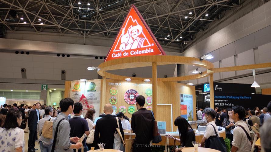 Perwakilan kopi dari Amerika Latin pun turut serta.