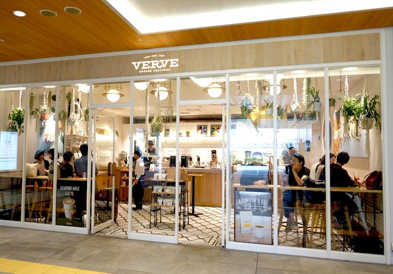 verve-coffee-roasters