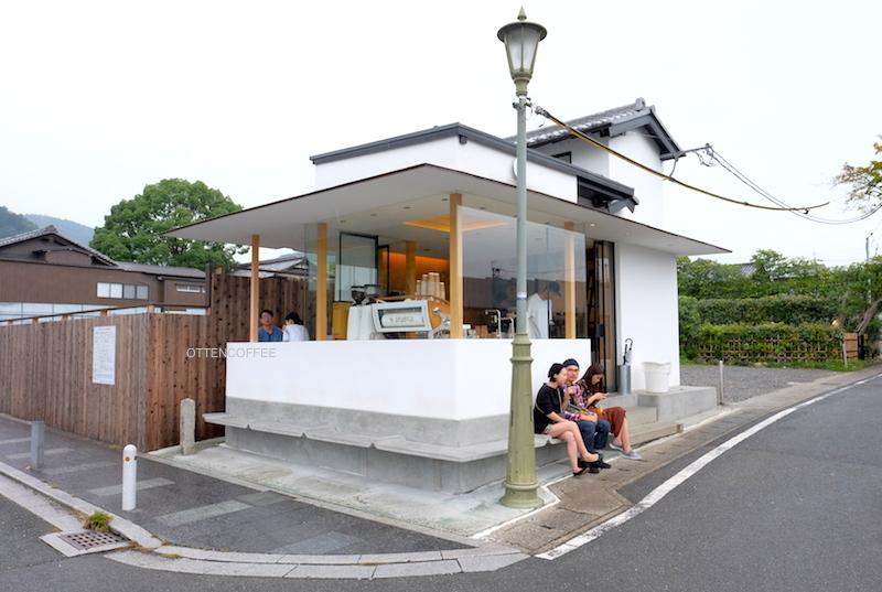 Selamat datang di % Arabica Arashiyama!