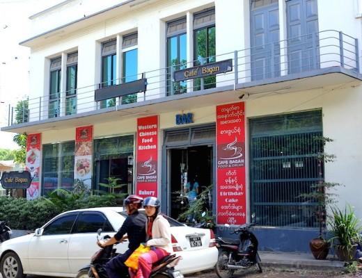 cafe-bagan-myanmar
