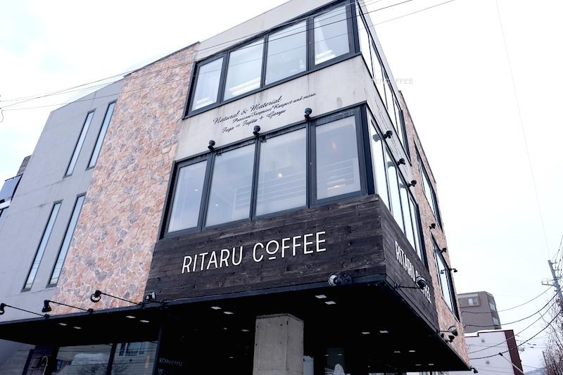 Menemukan kebahagiaan di Ritaru Coffee