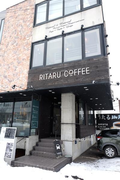 Eksterior Ritaru Coffee