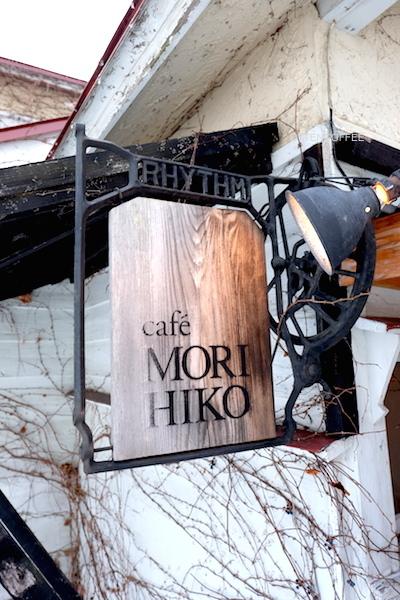 Selamat datang di Cafe Marihiko!