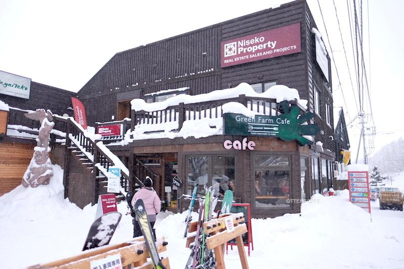 green-village-cafe-niseko-hokkaido
